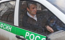 Прокурор попросил для Навального десять лет колонии