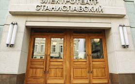 В Москве после реконструкции открывается электротеатр «Станиславский»