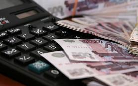 Банки получат госпомощь в обмен на мораторий на повышение ставок по кредитам