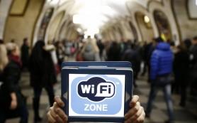 Чтобы пользоваться WI-FI в метро, придется пройти идентификацию