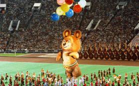 Как бойкотировали Олимпиаду в Москве