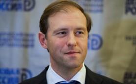 Минпромторг нашел способ пополнить бюджеты на 2 триллиона рублей