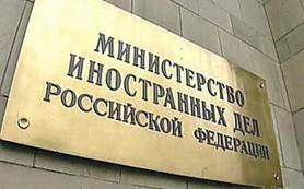 МИД России: ожесточение Запада зашкаливает