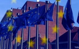 ЕС начал создание энергетического союза