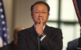 Всемирный банк проводит расследование