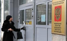 Росавиация аннулировала лицензии двух перевозчиков