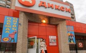 Сетевые магазины на два месяца заморозят цены