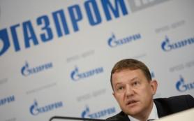 «Газпром» просчитал ситуацию при ценах на нефть в 30 долларов
