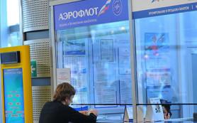 «Аэрофлот» заработал в прошлом году 240,3 миллиарда рублей