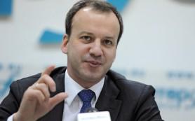 Правительство России пересмотрит основные направления деятельности