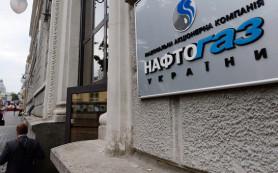 «Нафтогаз» перечислил «Газпрому» очередные $15 млн предоплаты за газ