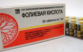 Фолиевая кислота снижает риск инсульта для гипертоников