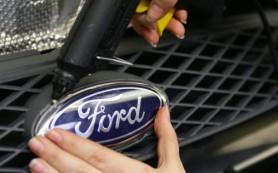 Ford снизил объемы выпуска Focus на фоне падения спроса