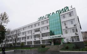 Совет директоров «Уралкалия» может остаться без изменений