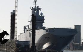 Франция передаст ЕС предназначавшиеся России «Мистрали»