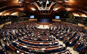 ПАСЕ может обсудить полномочия делегации РФ, несмотря на ее отсутствие