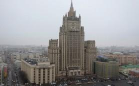 Главы МИД России и Венесуэлы обсудили график предстоящих контактов