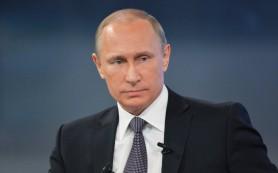 Путин посетит медиафорум ОНФ «Правда и справедливость» в Петербурге