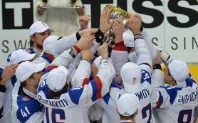 Завтра в Чехии стартует чемпионат мира по хоккею