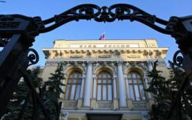 ЦБ отозвал лицензию у московского Ипотек-банка