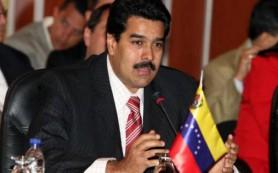 Мадуро надеется на восстановление отношений между Венесуэлой и США