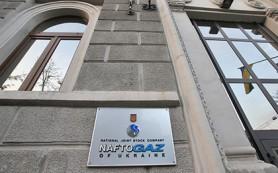 «Нафтогаз» перечислил «Газпрому» 20 миллионов долларов