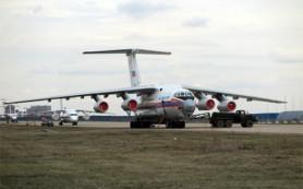 Борт МЧС с эвакуированными из Непала россиянами вылетел в Москву