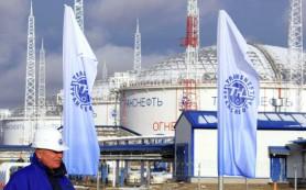 Директора «Транснефти» поддержали вывод Лисина из состава правления