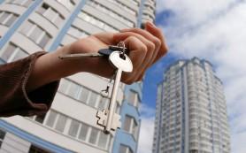 Банк «Открытие» снизил ставки по ипотечным кредитам на 3-3,5 п.п.