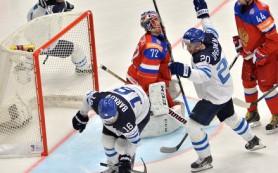 Сборная России по хоккею уступила финнам и сыграет в четвертьфинале ЧМ со шведами