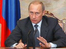 Путин назвал неприемлемыми попытки переписать историю и реабилитировать нацистов