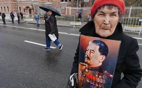 «Мемориал» призвал законодательно запретить прославление Сталина