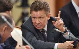 В «Газпроме» назвали сроки ввода в эксплуатацию «Турецкого потока»