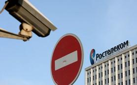 «Ростелеком» предлагает не снижать дивиденды из-за падения прибыли