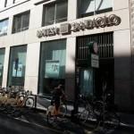 Intesa Sanpaolo увеличит финансирование итальянских компаний в России