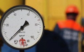Украина ожидает от России в III квартале газ дешевле европейского