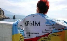 Россия: Крым остается нашим