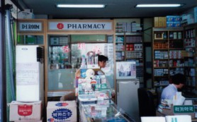 MERS в Корее отступает, но добрался до Таиланда