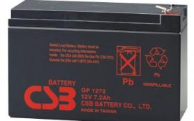 Аккумулятор csb gp 1272