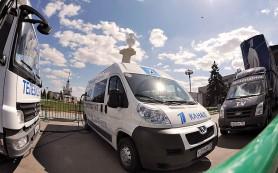 Телекомпании получат дополнительно по 3,5 млрд рублей