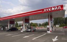 «Лукойл» продаст все свои АЗС в Эстонии