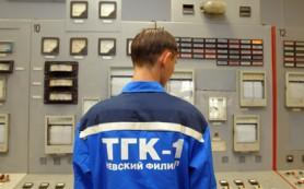 Fortum не договорилась с «Газпромом» о реструктуризации ТГК-1