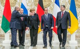 В Париже закончилась встреча глав МИД стран «нормандской четверки»