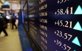 Российский рынок акций открылся разнонаправленным изменением индексов
