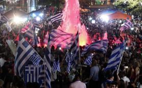 Референдум показал, что Греция не хочет быть рабом Запада