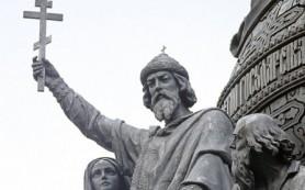 В Иркутске найдены изображения князя Владимира