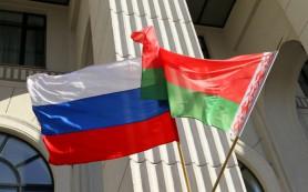 Россия «прорабатывает» вопрос о новом кредите для Белоруссии