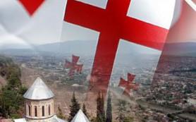 Грузия присоединилась к санкциям против России