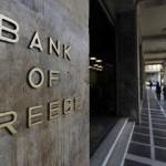 Власти Греции продлили «банковские каникулы» на сутки и разрешили гасить долги