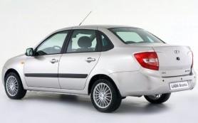 «АвтоВАЗ» объявил о повышении цен на Lada